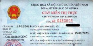 5-year visa exemption