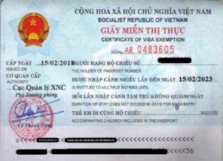 5-year visa exemption